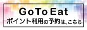 GoToEatPoint
