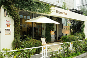 cafe accueil Ebisu カフェ アクイーユ 恵比寿