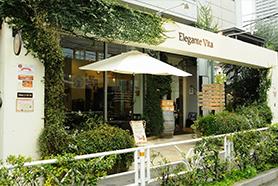 cafe accueil Ebisu カフェ アクイーユ 恵比寿